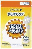 カルピス すらすらケア 120粒 パウチ (CS19 ペプチド 配合)