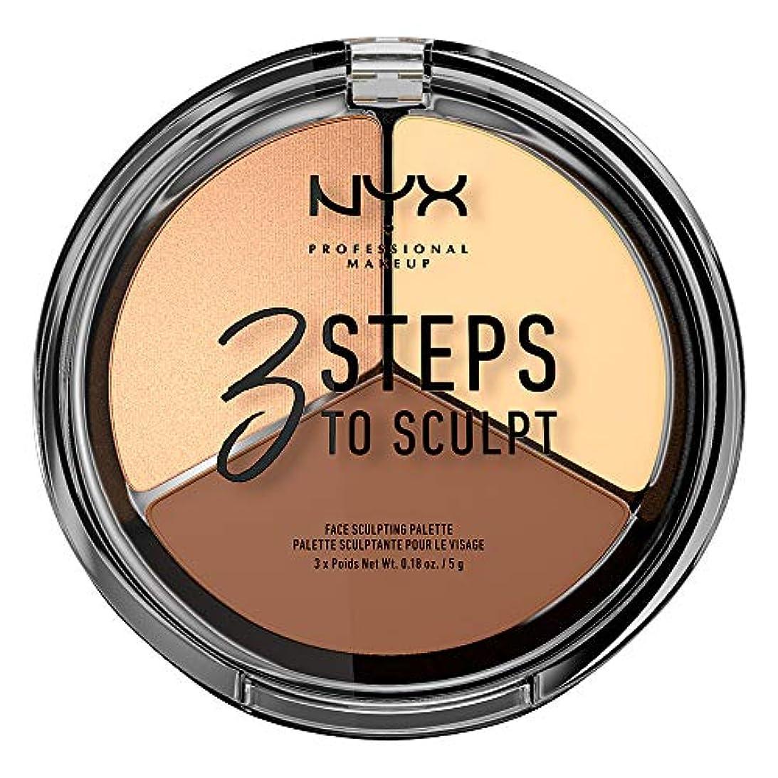 と遊ぶスプーン分散NYX(ニックス) 3ステップス トゥー スカルプト フェイス スカルプティング パレット 02 カラーライト