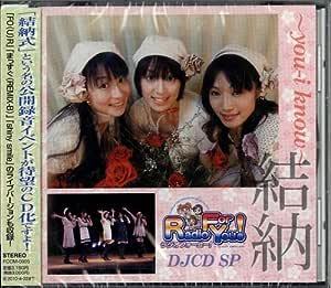 DJCD SP アイドルマスター Radio For You!結納~you-i know~
