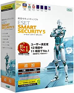 ESET Smart Security V5.2 追加