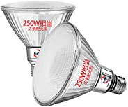 Explux PAR38 High Brightness LED Bulb, 250W Equivalent, 3000lm, Daylight Color, E26 Base, IP65 Waterproof, Dim