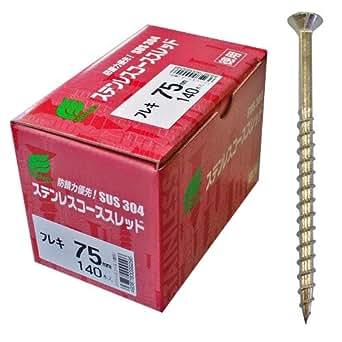 ウイング ステンレスコーススレッド フレキ付 徳用箱入 4.6×75mm