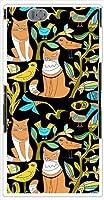 sslink SOL24 Xperia Z Ultra エクスペリア ハードケース ca1324-3 CAT ネコ 猫 スマホ ケース スマートフォン カバー カスタム ジャケット au
