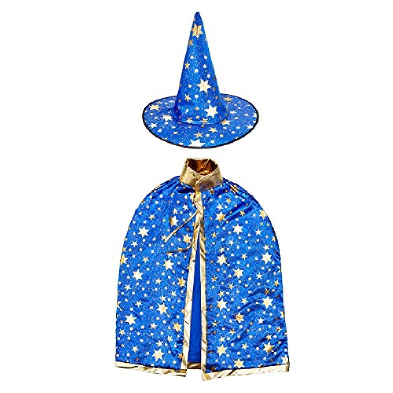 ハロウィンマント 子供 コスプレ 仮装用マント LeHom ハロウィンマント とんがり帽子 2点セット コスプレ仮装 (ブラック)