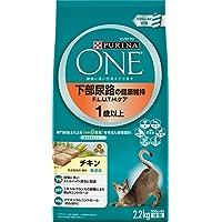 ピュリナ ワン 成猫用(1歳以上) 下部尿路の健康維持 F.L.U.T.H.ケア チキン 2.2kg(550g×4袋) [キャットフード]
