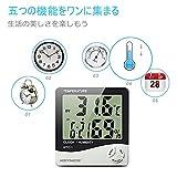 Keynice デジタル温度計 湿度計 時計 目覚まし・アラーム カレンダー 5機能搭載 大画面 卓上スタンド&壁掛け兼用 ホワイト 日本語取扱説明書付属