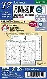 レイメイ藤井 ダヴィンチ 手帳用リフィル 2017 12月始まり マンスリー ウィークリー ポケット DPR1738