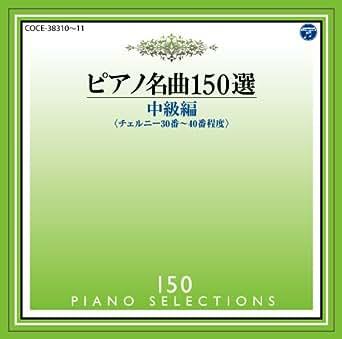 Amazon Music - イリーナ・メジ...