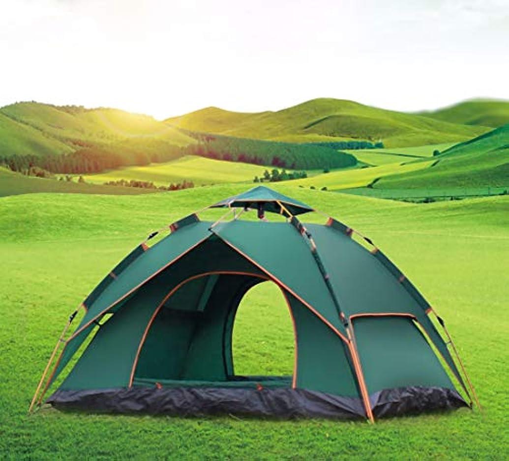 クラシック医薬貞Ruzzy ポップアップテントワンタッチテント防水クイックオープンテント2-3人用キャンプテントバックパックテント自動インスタントポップアップテント屋外スポーツキャンプハイキングアウトドアアクティビティビーチ、アウトドア、旅行に最適 購入へようこそ (Color : Green)