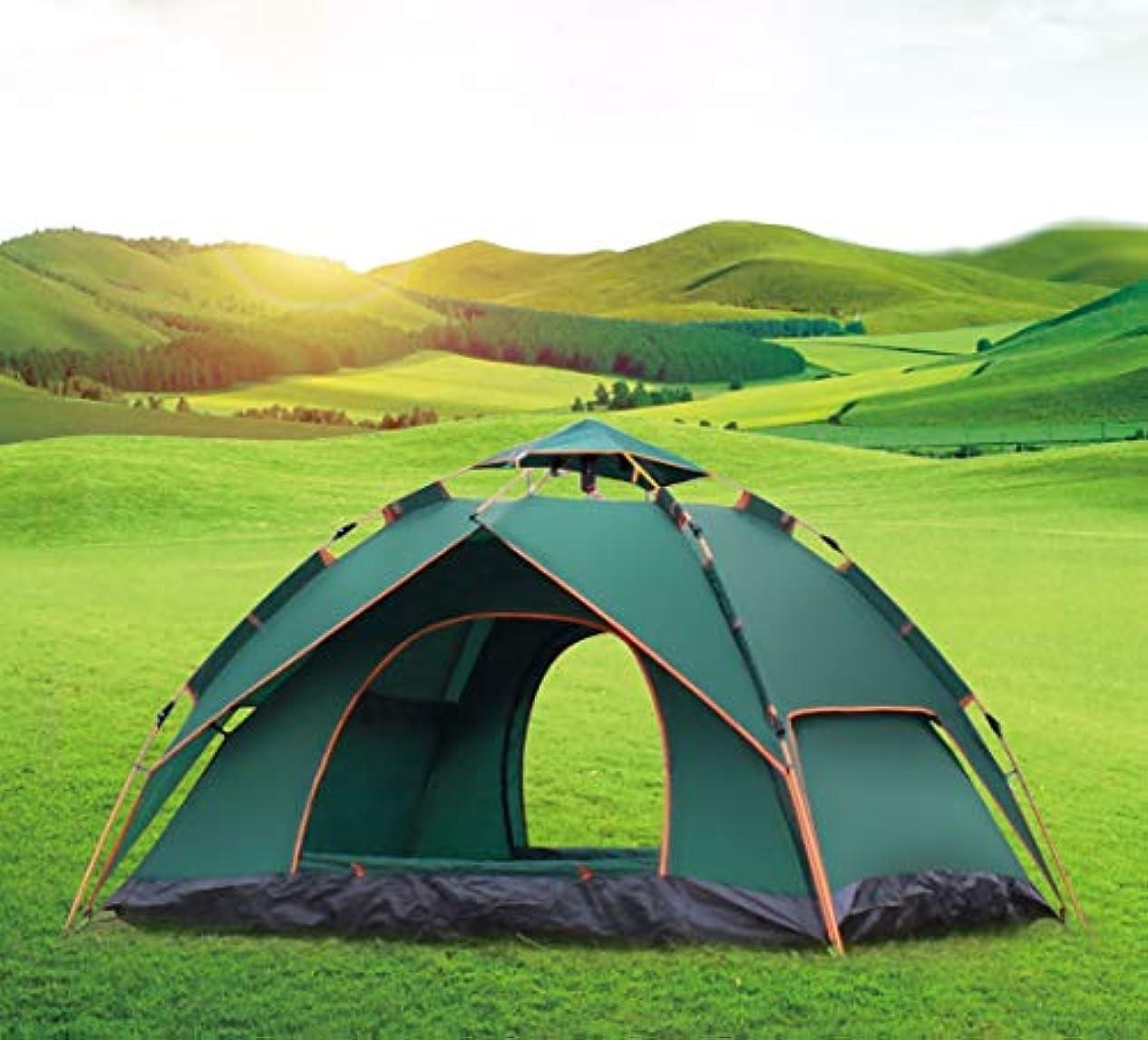 食物レタッチ低いOstulla ポップアップテントワンタッチテント防水クイックオープンテント2-3人用キャンプテントバックパックテント自動インスタントポップアップテント屋外スポーツキャンプハイキングアウトドアアクティビティビーチ、アウトドア、旅行に最適 気配りの行き届いたサービス (Color : Green)