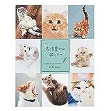 学研ステイフル 便箋 レターパッド 表情豊かな猫レター 8柄 D04898