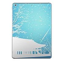 iPad mini4 スキンシール apple アップル アイパッド ミニ A1538 A1550 タブレット tablet シール ステッカー ケース 保護シール 背面 人気 単品 おしゃれ その他 雪 冬 001492