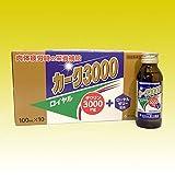【指定医薬部外品】 カーク3000ロイヤル 100mL×10本