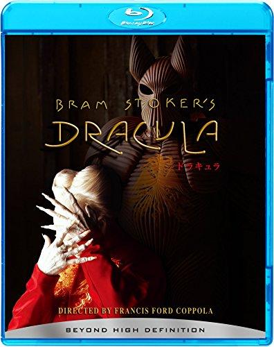 ドラキュラ [SPE BEST] [Blu-ray]