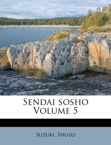 Sendai Sosho Volume 5