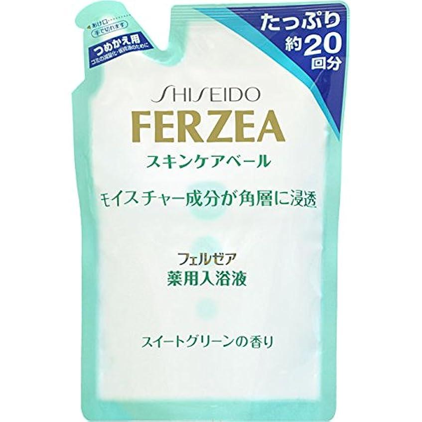 ソフトウェアコマース伝染性フェルゼア薬用スキンケア入浴液G詰替 500ml
