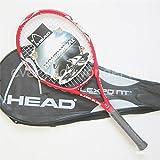 コンバース 靴 カーボンファイバーテニスラケットRacquets equipped高密度Nano Suitbleで新しいの手をバッググリップQulity (レッド)