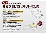 ユピテル(YUPITERU) ゴルフナビ YGN7000 YGN7000 ディスプレイ: 3.2インチTFTカラー液晶静電式マルチタッチ 測位衛星システム: GPS+みちびき+ガリレオ+L1S(サブメーター級補強信号) 画像