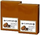 自然健康社 カバノアナタケ茶 5g×32パック×2個 煮出し用ティーバッグ