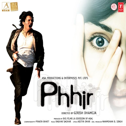 Phhirの詳細を見る