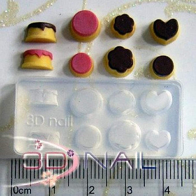 欠点シェル労働者3Dシリコンモールド 自分でできる3Dネイル ネイルアート3D シリコン型 アクリルパウダーやジェルで簡単に!