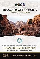 Oman Jordanie & Libanon [DVD]