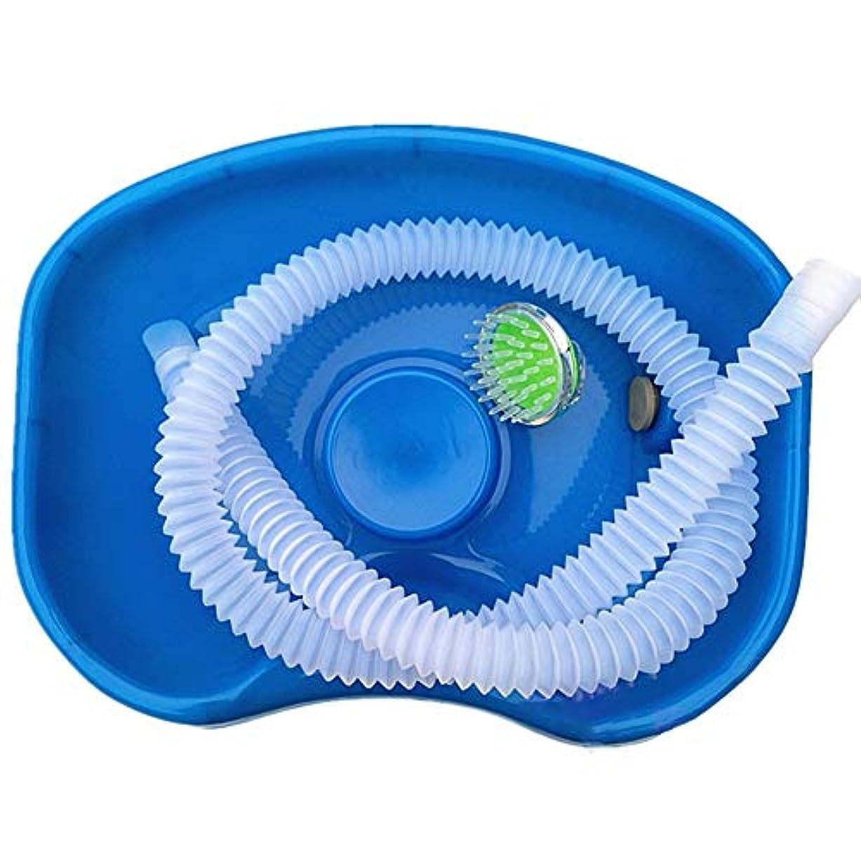 子孫粘液乞食シャンプーブラシドレンチューブの高齢妊婦の子供のための盆地ホームヘアケアトレイを洗うシャンプーボウル髪をベッドサイド