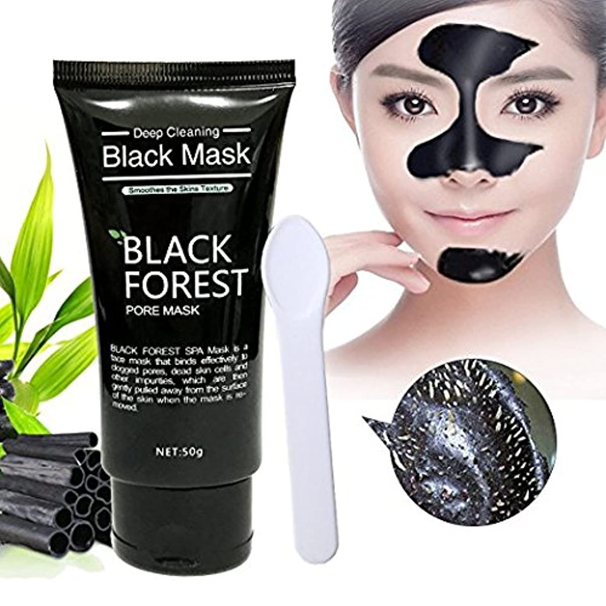 ダーツカテゴリー北極圏Blackhead Remover Mask, Black Forest Spa-Peel Off Black Head Acne Treatments,Face Cleaning Mask+Spoon
