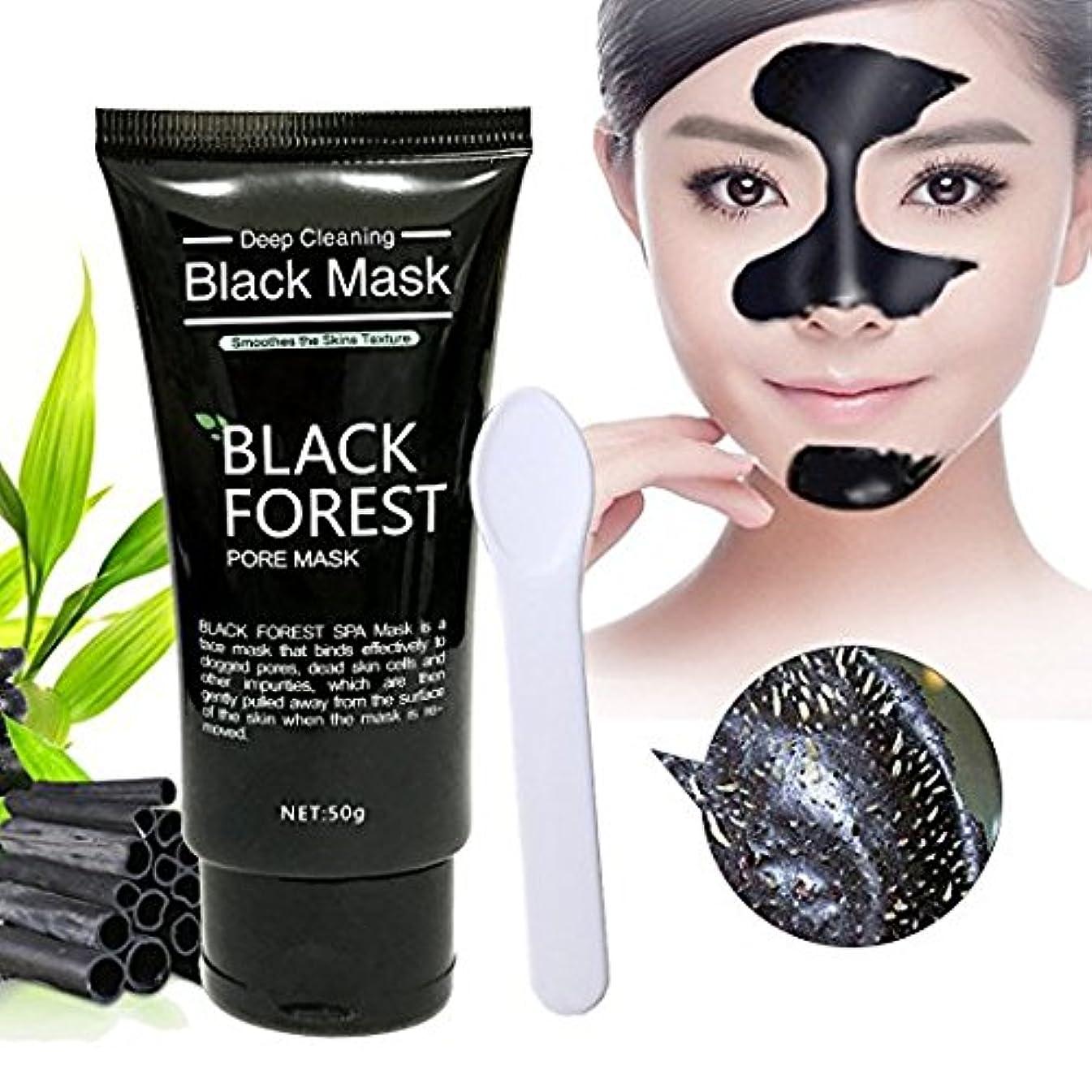可動独裁簿記係Blackhead Remover Mask, Black Forest Spa-Peel Off Black Head Acne Treatments,Face Cleaning Mask+Spoon