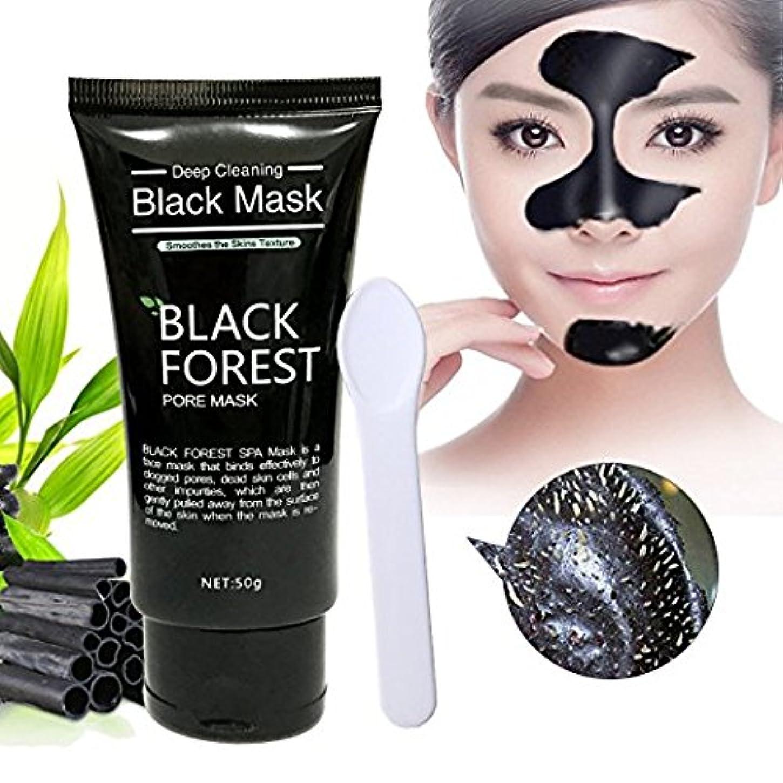 倉庫狂乱Blackhead Remover Mask, Black Forest Spa-Peel Off Black Head Acne Treatments,Face Cleaning Mask+Spoon