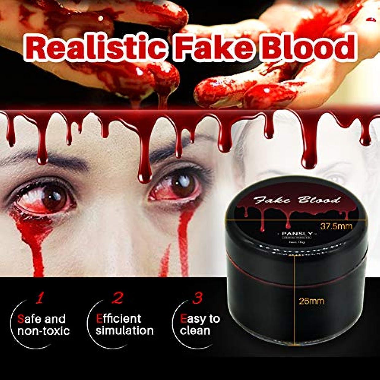 検索用量願う15ミリリットル現実的な偽吸血鬼血ハロウィーンパーティーコスプレ化粧トリックジョーク玩具