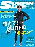 SURFIN'LIFE 2019年5月号 画像