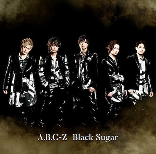A.B.C-Z【Black Sugar】歌詞解説!過敏性胸内炎症って何?もっと蝕んで欲しい理由とは?の画像