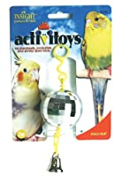 JW Pet Activitoy Disco Ball Reflective Squares Mirror Effect Small Birds Toy