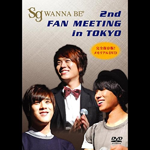 sg WANNA BE+ 2nd FAN MEETING in TOKYO [DVD]