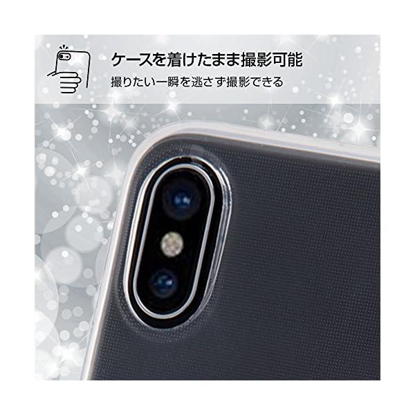 レイ・アウト iPhone X ケース ソフト...の紹介画像6