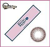 エンジェルカラーワンデー バンビシリーズ 1箱10枚入 【ヴィンテージヌード ±0.00】Angelcolor1day Bambi Vintage さ
