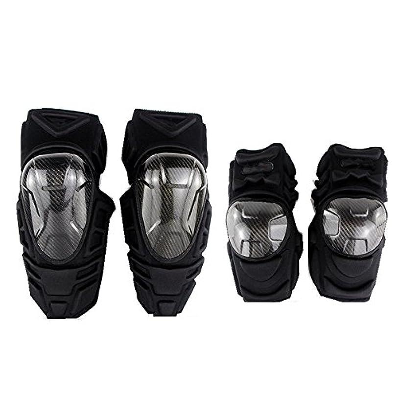 洪水時制犬膝パッドサポート、 オートバイの肘と膝保護 クロスカントリーバイクの肘とひざのプロテクター防護服黒4点セット 登山をするスポーツのために