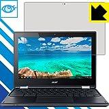 LED液晶画面のブルーライトを35%カット! 『ブルーライトカット保護フィルム Acer Chromebook R11』