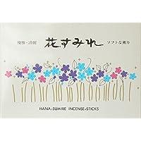 お線香 玉初堂 『花すみれ』 大バラ詰220g