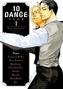 10DANCE(1) (ヤングマガジンコミックス)
