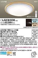 パナソニック照明器具(Panasonic) LEDシーリングライト リモコン調光・リモコン調色 LGC61138 (~14畳)