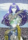 宝石の国 第7巻