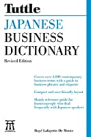 Japanese Business Dict (Dictionary)