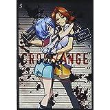クロスアンジュ 天使と竜の輪舞 第5巻 [DVD]