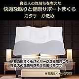 【Amazon.co.jp 限定】昭和西川(Showa-nishikawa) 快適な眠りと健康サポートまくら【かため】 グレー 約60×40㎝ 快適な眠りと健康サポートまくら【かため】 Amazon&バイヤー厳選K02