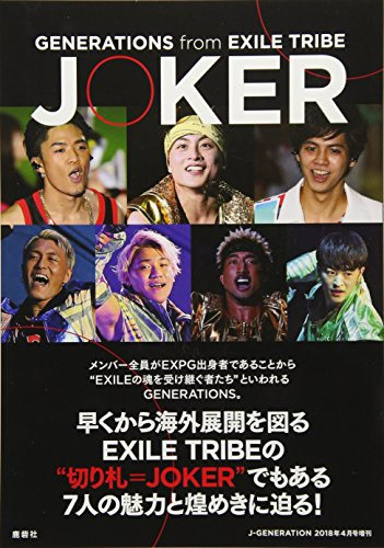 GENERATIONS from EXILE TRIBE J...