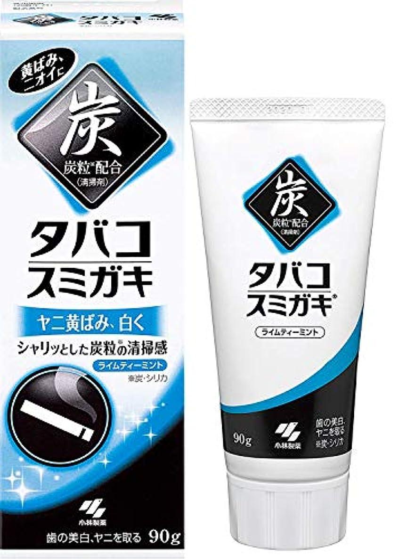 飲料環境エンコミウム小林製薬 タバコスミガキ ライムティーミントの香り パラベンフリー 90g