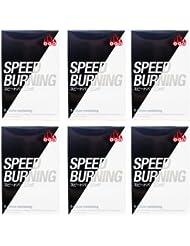 スピードバーニング SPEED BURNING×6個
