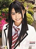 前田亜美(AKB48) 2011年 カレンダー
